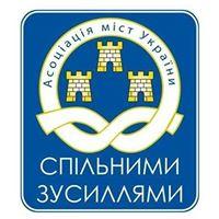 Законопроект про державний контроль за рішеннями органів місцевого самоврядування відкликаний!