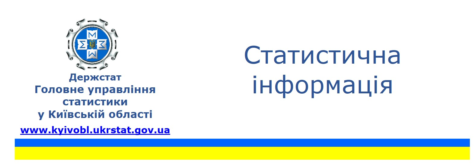 Статистична інформація - Житлове будівництво у січні-червні 2021 року  у Бучанському районі1