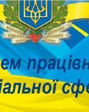 Вітання Бучанського міського  голови