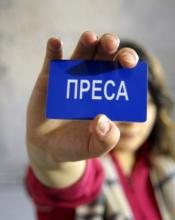 Офіс Президента України ініціює створення Ради з питань свободи слова