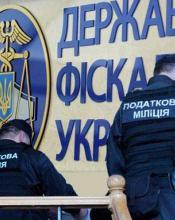 З початку року податківці Київщини вилучили з обігу 1 млн. пачок тютюнових виробів