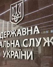 На Київській митниці ДФС зупинені спроби переміщення