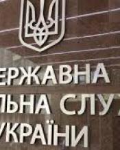На митному посту «Святошин» Київської митниці ДФС відбулися чергові зустрічі з підприємцями