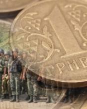 Київщина: майже 285 млн грн спрямовано на підтримку Збройних сил України