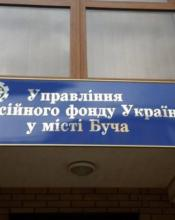 """Порядок виплати пенсій, призначених відповідно до Закону України """"Про пенсійне забезпечення осіб, звільнених з військової служби, та деяких інших осіб"""" в період проходження військової служби за контрактом"""