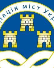 АМУ звернулася до керівників держави щодо виділення коштів на подолання наслідків негоди в Україні