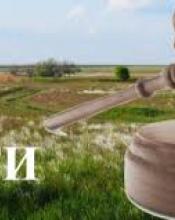ІНФОРМАЦІЯ ПРО ПРОВЕДЕННЯ ЗЕМЕЛЬНИХ ТОРГІВ У ФОРМІ АУКЦІОНУ З ПРОДАЖУ ЗЕМЕЛЬНОЇ ДІЛЯНКИ. Київська область, м.Буча, вул.Заводська, 1-г.