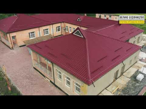 """Вбудована мініатюра для """"Велике будівництво"""": реконструкція дитсадка в селі Красятичі"""