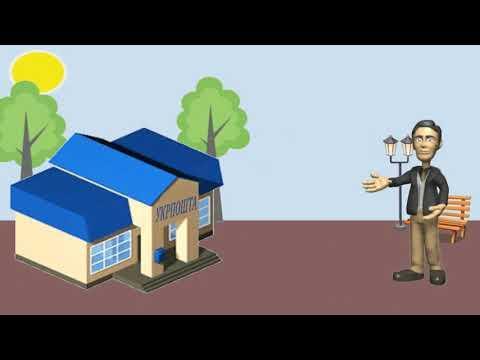 Вбудована мініатюра для З 1 березня 2019 року монетизовані житлові субсидії пенсіонерам будудь виплачуватися органами ПФУ