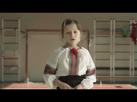 Вбудована мініатюра для До Дна захисника України