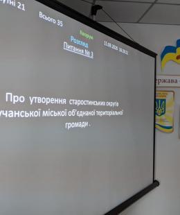 На території Бучанської ОТГ утворено два нові старостинські округи