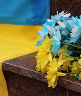 Запрошуємо на покладання квітів