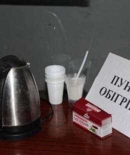 Де можна згрітися теплим чаєм
