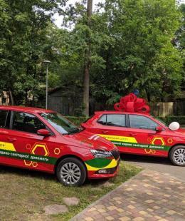 Два автомобілі - подарунок медикам з нагоди професійного свята