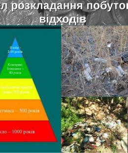 """КП """"Бучанське УЖКГ"""" інформує"""