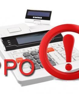 За новими правилами застосування РРО платниками єдиного податку І групи він не застосовується