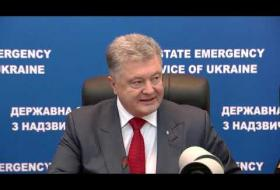 Вбудована мініатюра для Негайно дати людям газ і тепло - Президент особисто втрутився у ситуацію на Черкащині