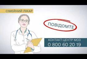 Вбудована мініатюра для Вакцинація літні люди Суспільне 60'