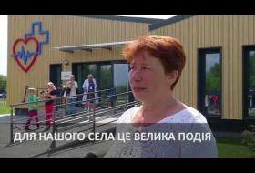 Вбудована мініатюра для На Київщині відкрили сучасний фельдшерсько-акушерський пункт (ФАП)