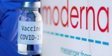 Про вакцину Moderna