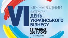 VI міжнародний форум «ДЕНЬ УКРАЇНСЬКОГО БІЗНЕСУ» у Варшаві