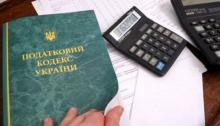 Червень - місяць податкових канікул для платників єдиного податку I та II групи