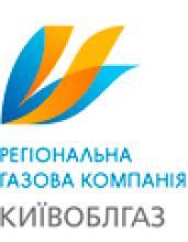 Київоблгаз: через борги населення існує ризик вчасно не розпочати опалювальний сезон