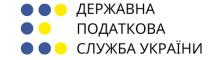 Головне управління ДПС у Київській області оголошує конкурс